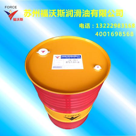 FOC-2917挥发性冲压油-200L