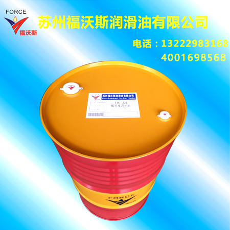 FOC-321低粘度攻牙油-200L