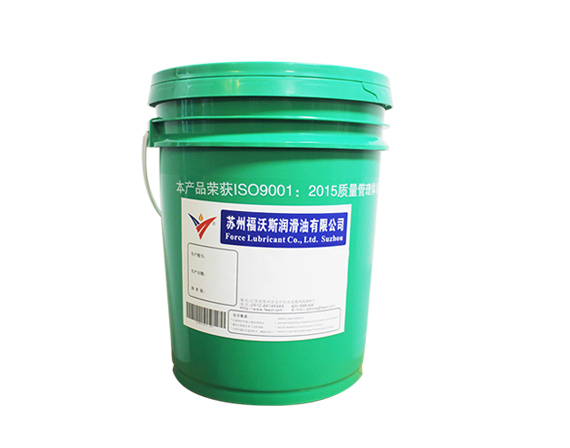 全合成型磨削液 RM-8010C