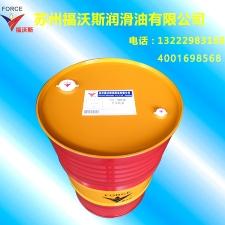 DAH46空压机油-200L