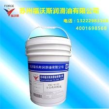 FOC-6132全合成切削液-18L