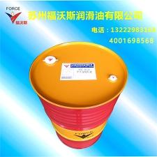 FOC-6131全合成切削液-200L