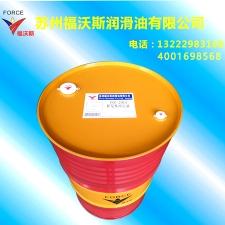 FOC-2918挥发性冲压油-200L