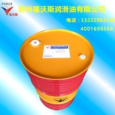 FOC-323高粘度攻牙油-200L
