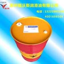 DAA46 compressor oil -200L